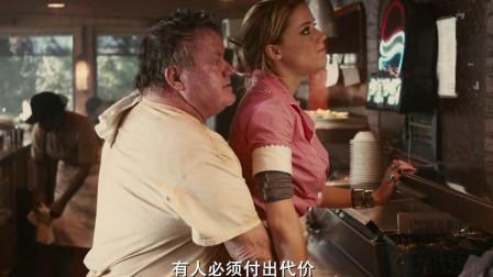 老板抓到美女员工的把柄,趁机集体发挥,双手搭在美女腰上吃豆腐
