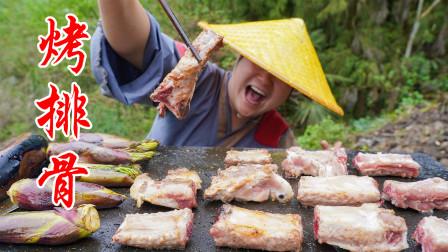 排骨这样吃才叫爽,3斤排骨放石板上一烤,两口一个啃着真过瘾