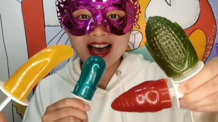 """小姐姐吃手工""""果蔬棒棒橡皮糖"""",茄子香蕉玉米胡萝卜,Q弹软糯"""