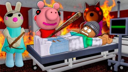 小飞象解说✘Roblox逃离小猪佩奇 被关在可怕学校,解锁小兔子帮手!乐高小游戏