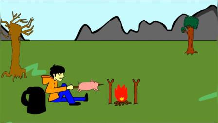 恐怖动画:烤乳猪