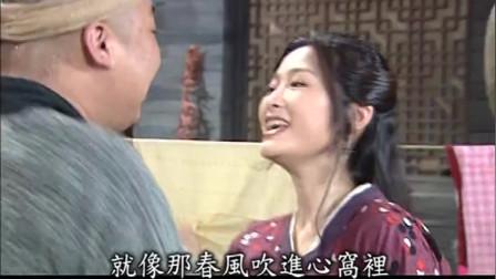武林外传,为什么蕙兰每次出现都要跟大嘴跳舞,蕙兰:咱也不敢问