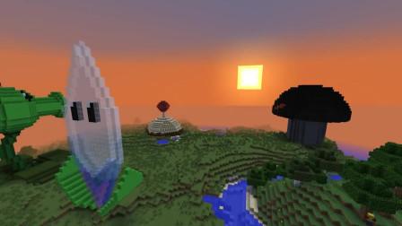 我的世界动画-墨西哥胡椒-花生-寒冰蘑菇-折射草-伞菌-熔岩番石榴-Rfm VS Games