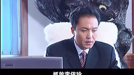 """""""李达康""""出演反派角色,迷人眼影笑哭网友!"""