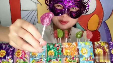 """吃货妹子吃趣味糖果""""小脚丫棒棒糖"""",多彩多味,果味香甜超好吃"""