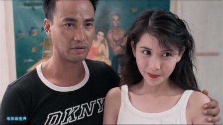 香港雌雄大盗的潇洒人生和海景婚礼,在武侠世界就是神雕侠侣