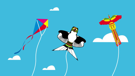 同学们,春天是放风筝的时节,我们要如何安全放风筝