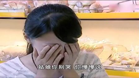梦幻公馆:女佣把老板的蛋糕吃了,看蛋糕形状,要不少钱