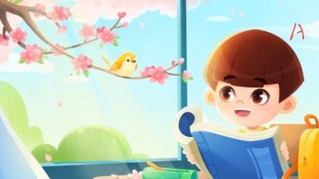 第10讲:《小公鸡和小鸭子》——练习造生动、具体的句子
