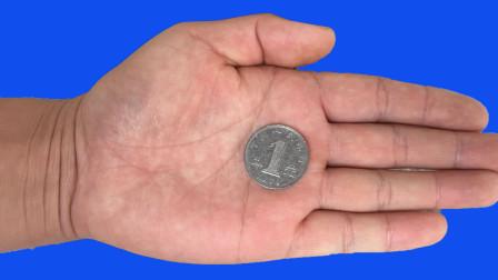 教你如何空手瞬间消失硬币?简单易学,学会去骗朋友玩