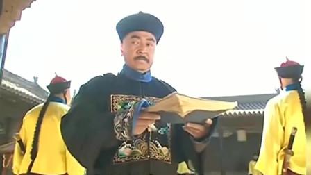 李卫辞官:李卫参自己,皇上嫌太嗦,傅恒反而坐不住了!