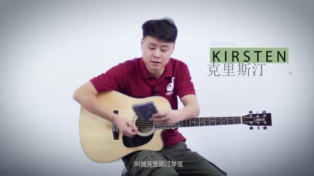 小磊评测——克里斯汀 • 民谣吉他琴弦——小磊吉他出品