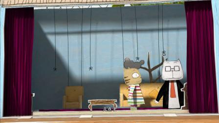 云彩面包:爸爸妈妈和孩子们一起表演木偶剧,看上去可真有意思