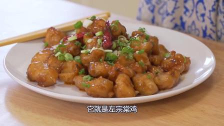 """这道菜的名字听着像""""骂人"""",在国外很受欢迎,看完很想差尝试"""