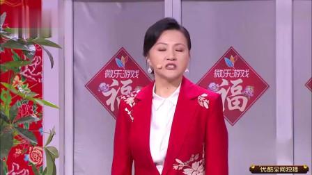 喜剧小品乡村趣事宋晓峰喝酒吐真言,媳妇不在家变成王