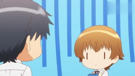 迷糊餐厅:东田打工遇到奇怪同事,怎料宫越刚开始就教他奇怪的事情,太搞笑了
