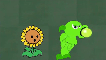 植物大战僵尸:会发光的植物
