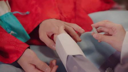 抉择-女人们的战争:殿下与洪妍的 蜜月! 直击你的小心脏 第15集3 金旻奎 陈世妍 李时言 道尚宇 韩国 电视剧
