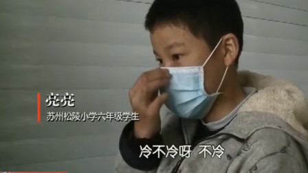 江苏:12岁男孩路边蹭网上课,希望自己早点长大