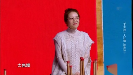 张智霖袁咏感觉上错节目,夫妻关系遭挑战,节目组有狠招