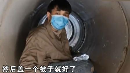 小伙偷食物, 民警在下水道里抓住他, 但偷东西的背后令人暖心!