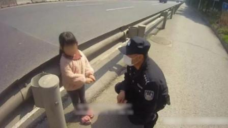 """四岁小女孩离家出走找妈妈,民警用一根鸡腿成功""""贿赂""""送回家"""
