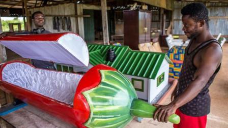 """棺材也要""""化妆""""?加纳梦幻棺材,美国总统都买过!"""