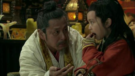 刘邦老年成了孤家寡人 跟孙儿讲大汉创建过程 最后慢慢死去