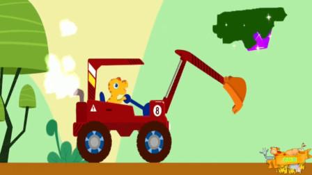 恐龙挖掘机驾驶员,小恐龙驾驶操作挖土机工程车寻宝探险,组装认识工程车