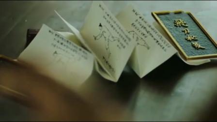 厂公武功独步天下,修炼小李飞刀绝技,画面打击感震撼人心!