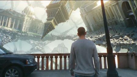 2020最新科幻大作,男子一觉醒来,发现天地颠倒,世界残破不全!