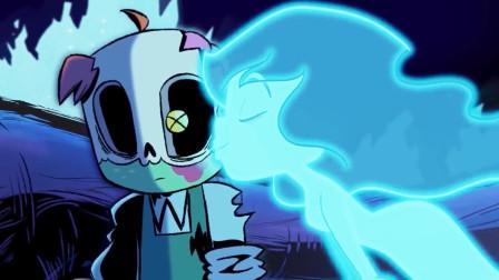 小僵尸深深爱上了幽灵女孩,不太会说话的他,掏出了自己的心脏