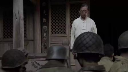 我的团长我的团:鬼子到来,传令兵的父亲说,真以为我是汉奸啊!