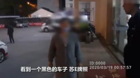 """小孩趴车窗喊救命疑似被拐 市民报警一查竟是被阿姨""""强吻"""""""