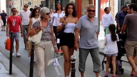 法国美女为何都不穿内衣?走在街上不别扭吗?看完接受不了。