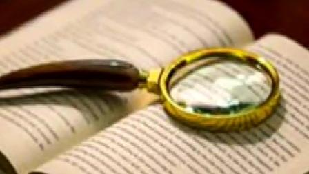 热线188 2020 教育部:6月份英语四六级考试取消不实