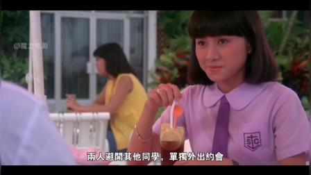 柠檬可乐:女孩为获得物质享受到色情场所陪酒,后又爱上年轻教师