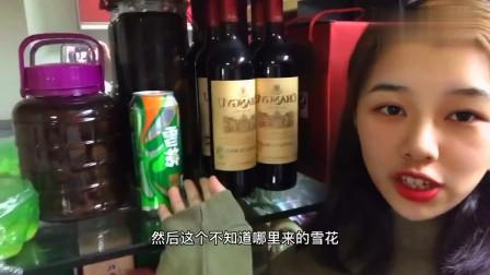 回国刚隔离完就不安分偷喝家里红酒,被爸爸说再去隔离14天再回家
