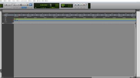 【安装教程】混音编曲软件Pro tools