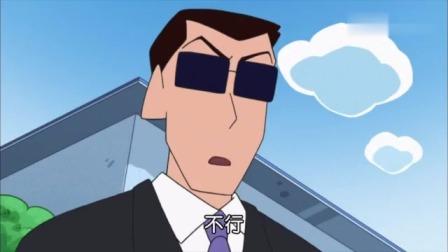 蜡笔小新第七季: 想看黑基先生的真面目