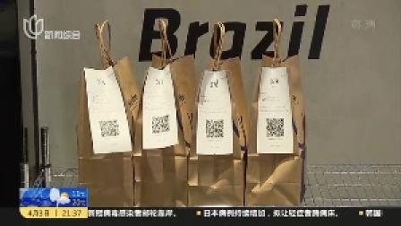视频|中国证监会: 将依法核查瑞幸 保护投资者权益