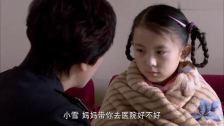 女管教回家看孩子,她却在发烧,也照顾不上