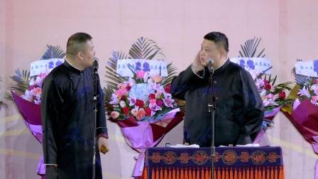 """岳云鹏孙越因为""""猪""""吵起来了"""