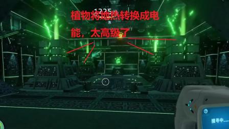 深海迷航68:我打开地热电站大门,得到蓝色钥匙与离子电池