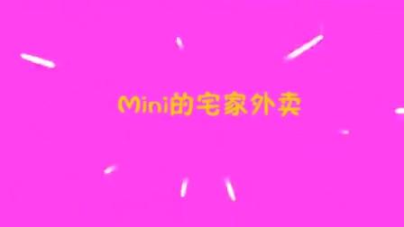 【mini宅家外卖】奶香超足番茄芝士焗饭&颜值爆炸小蛋糕
