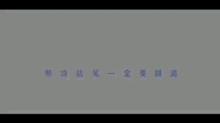 湛江幼儿师范专科学校马克思主义学院19历史教育南1班团支部谨以此片向白衣天使致敬,为武汉加油,哀悼为抗疫牺牲的英雄