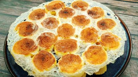 玉米面最好吃的做法,出锅比肉香比面包还松软,这样做出锅就扫光