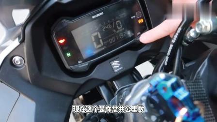 铃木gsx250r摩托车油耗这么高!