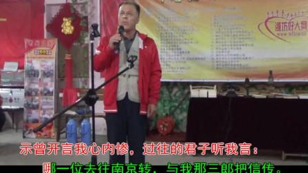 13字幕京剧。女起解。苏三离了洪桐县(男旦。张嘉明)