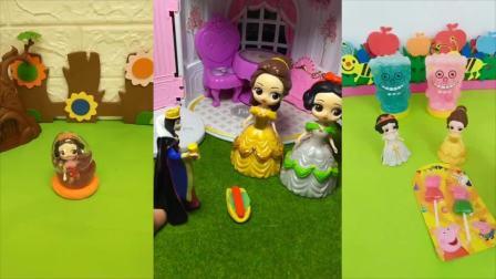 儿童玩具:家里只有一个小面包了,贝儿和白雪谦让起来了